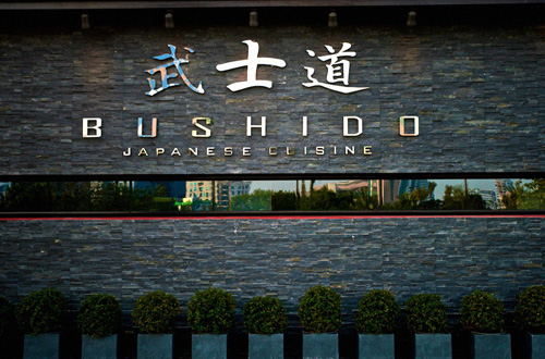 Bushido - A realization of DWA Design Wapler Architects Agency Paris